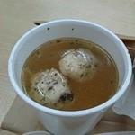 タンタン - 鶏団子のスープ