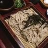 きのさき - 料理写真:ざるそば〜( ´ ▽ ` )ノ お盆休みは暴飲暴食続きなので胃腸も少しお休み…