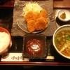 今日亭本店 - 料理写真:ひれかつ定食 1180