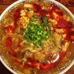 劉 - 酸辣湯麺  大辛
