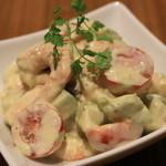 バークレーカフェ - アボガドとエビのサラダ