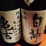 屯 - 青森の日本酒