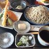 蕎麦処 よし竹 - 料理写真:ランチセット