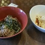 みよし野 - お蕎麦