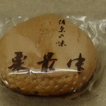 柏屋もなか店 - 料理写真:栗入り最中、名物小栗(175円)