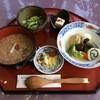 青葉の庄 - 料理写真:元気 玄米茶がゆ御膳 1100円
