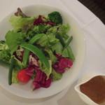 ストリングスホテル東京インターコンチネンタル - グリーンサラダ 1300円