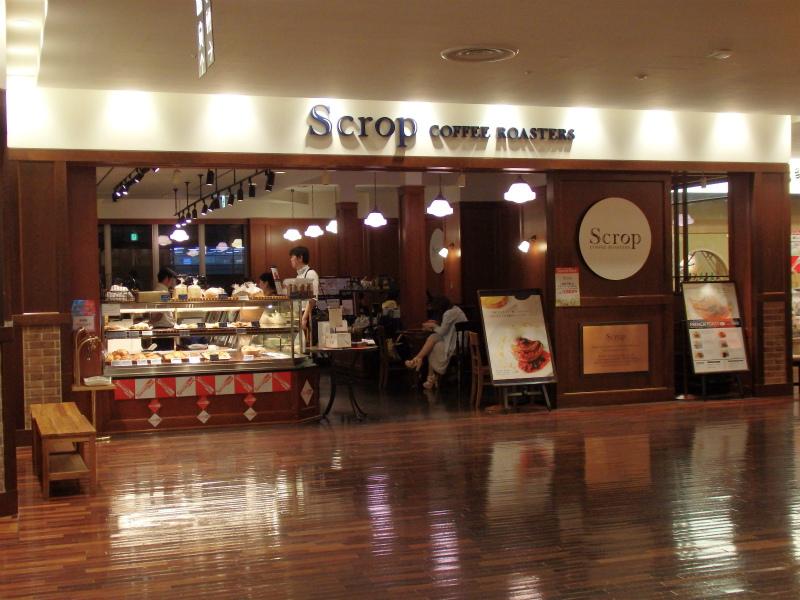 スクロップ コーヒー ロースターズ 流山おおたかの森S・C店