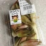 道の駅 伊勢本街道 御杖 - ミョウガ 120円(税込)