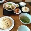 たけだ焼肉店 - 料理写真:ラーメン定食と単品の焼き飯