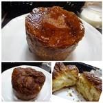 PAUL - *クイニーアマン・・ブルターニュ地方の伝統菓子です。 生地にバターが練り込まれているのでサクッとした食感。 グラニュー糖をかけて焼くので、底がカラメル状でパリッとしていますね。