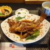 いく - 料理写真:煮魚定食¥1,550-