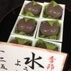 大田屋製菓店 - 料理写真: