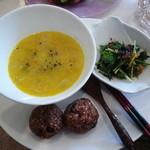 クレオパトラ - リセットスープ