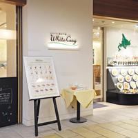 ミルク&パフェ よつ葉ホワイトコージ - 札幌駅直結地下街「パセオ」にあります。