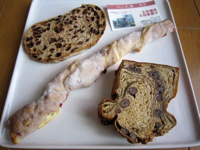 パン工房 モラ