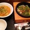 広東炒飯店 - 料理写真:石焼き炒飯とねぎそばセット