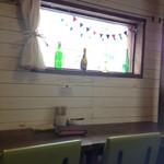 カフェバル ぐるり - 店内