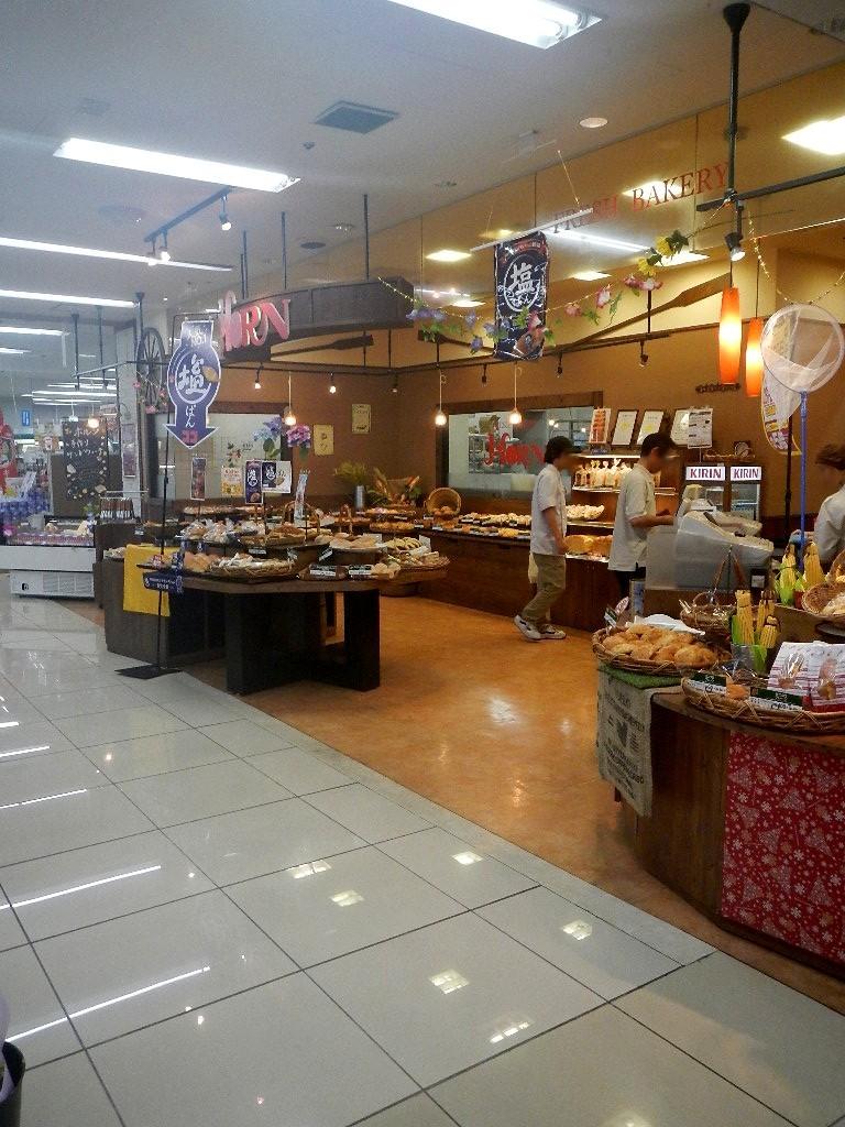 ホルン 祇園店