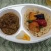 ナチュラルレストラン&デリ みどりえ - 料理写真:地鶏のキーマカレー弁当