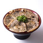 石焼きトンテキ ぶたを - しお黒胡椒ぶた丼