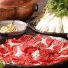 りん - 料理写真:しゃぶしゃぶは付出/サラダ/野菜/肉/麺/シャーベット/珈琲付で3,000円~