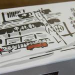 中村軒 - 麦代餅パッケージ