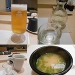 鮨みやもと - 生ビール、日本酒、椀
