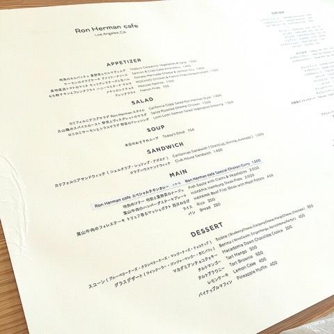 Ron Herman Cafe , [拡大]. {\u0026quot;count_target\u0026quot;\u0026quot;.js,result,ReviewImage,41054260 .