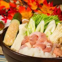 真鯛or国産鶏の出汁香る柚子塩鍋コース