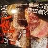 とり亀 - 料理写真: