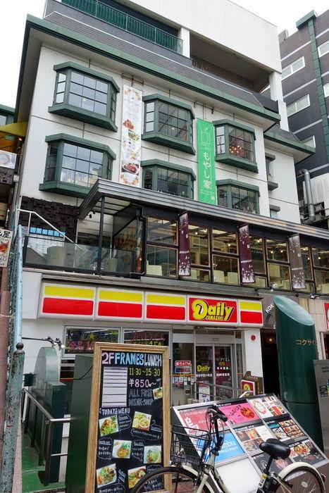 ミラフローレス 渋谷スペイン坂店