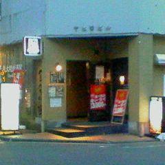 牛角 洋光台店
