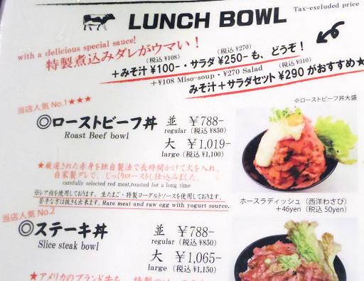 https://tabelog.ssl.k-img.com/restaurant/images/Rvw/41080/41080562.jpg