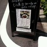 福島にし屋 - 仙台牛タン....おおっ!