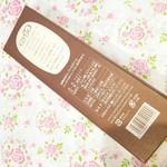 41086143 - 品名:クルミッ子 名称:焼菓子 原材料名:くるみ、砂糖、バター、水飴、卵、牛乳、蜂蜜、膨張剤、香料、(原材料の一部に大豆を含む) 内容量:8個
