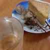 川合酒店 - 料理写真:冷酒とおでん