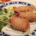 重慶飯店 - 海鮮入りカダイフ捲き揚げ