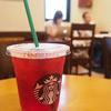 スターバックス・コーヒー - ドリンク写真:アイスパッションティー