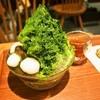 たねや茶屋 - 料理写真:抹茶(宇治金時)