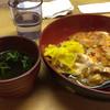 たかはた - 料理写真: