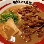 徳島ラーメン人生 - 徳島ラーメンの肉増し