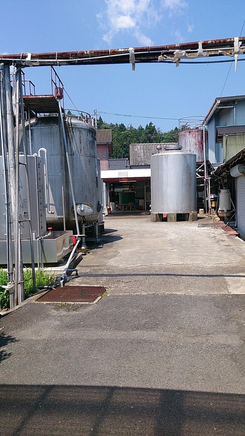 宏和商工 日立酒造工場 直売所