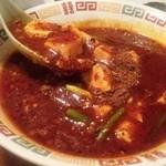 長楽 - 陳麻婆豆腐 山盛山椒をよく混ぜて召し上がれー