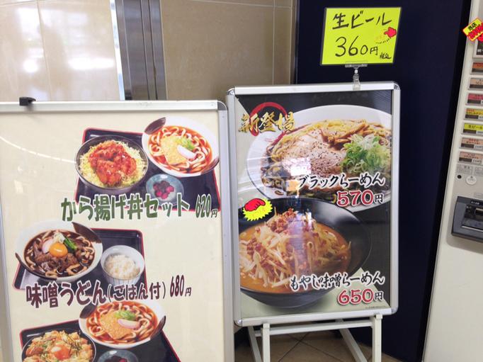 爽亭 岐阜羽島店