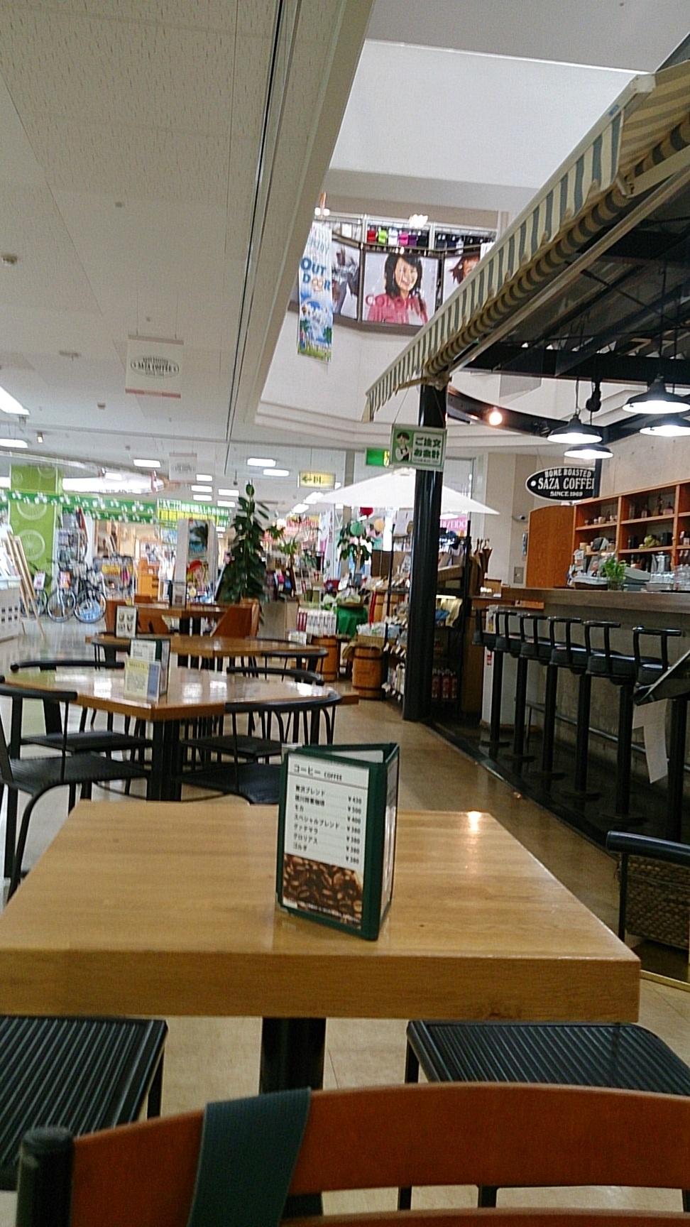 サザコーヒー 勝田店