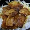 わたらせ温泉 露天風呂お食事処 - 料理写真:豚あぶり丼