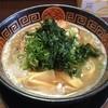 拉麺ノスゝメ 諭吉 - 料理写真:魚介風味しょうゆらーめん<こってり>(750円)