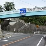 時の回廊 - 行き方②歩道橋下を左折