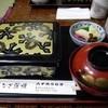 八千代うなぎ蒲焼店 - 料理写真:うな重 竹 3700円
